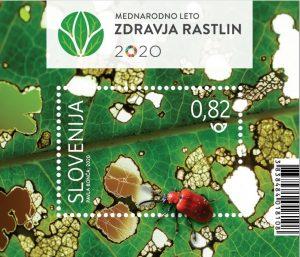 Avtor : Pošta Slovenije