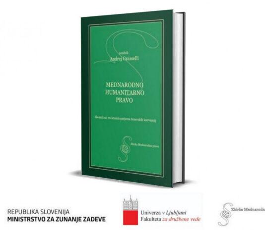 Naslovnica knjige Mednarodno humanitarno pravo | Avtor MZZ